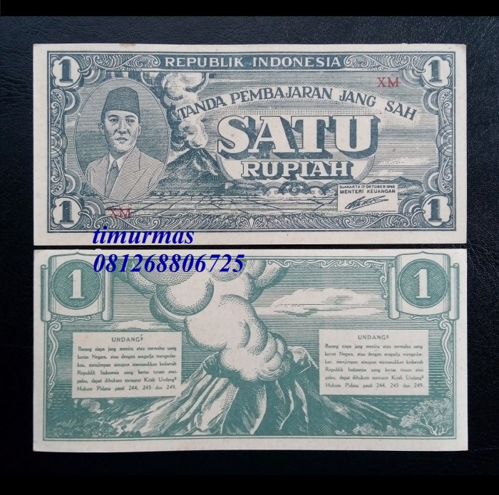 harga Uang Kuno 1 Rupiah Soekarno 1945 Seri Oeang Republik Indonesia [ori] Tokopedia.com