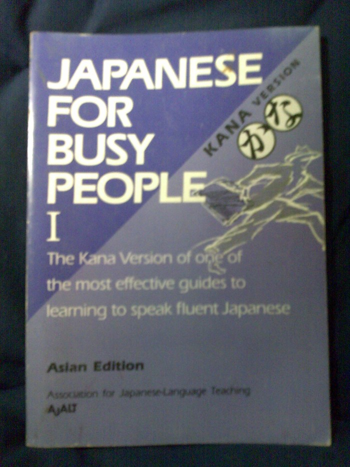 Know, how Asian language package