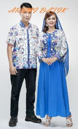 Info Sarimbit Keluarga Travelbon.com