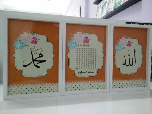 harga Kaligrafi set ayat kursi dan allah muhammad shabby chic orange Tokopedia.com