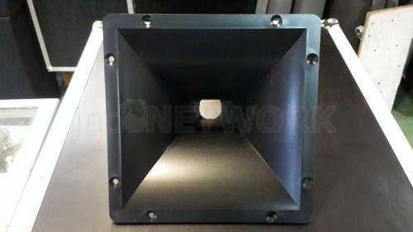 harga Horn tweter 22x22 cm line array plastik drat Tokopedia.com