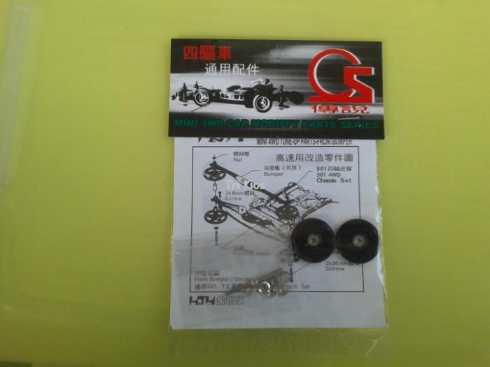 harga Tamiya roller 19mm alumunium ball race rollers ringless hjh Tokopedia.com