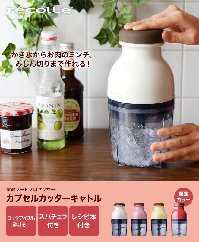 harga Hand blender electric multifuction blender daging blender serbaguna Tokopedia.com