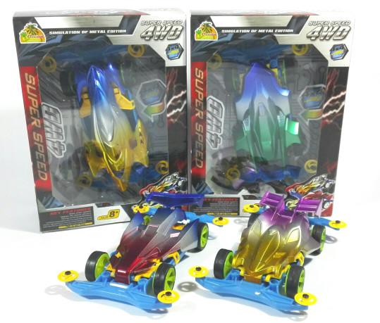 harga Tamiya super speed 4wd top speed 20km/h by ocean oti-981 Tokopedia.com