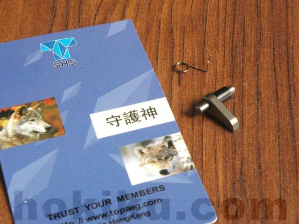 Foto Produk Anti reversal latch SHS dari Hokikucom