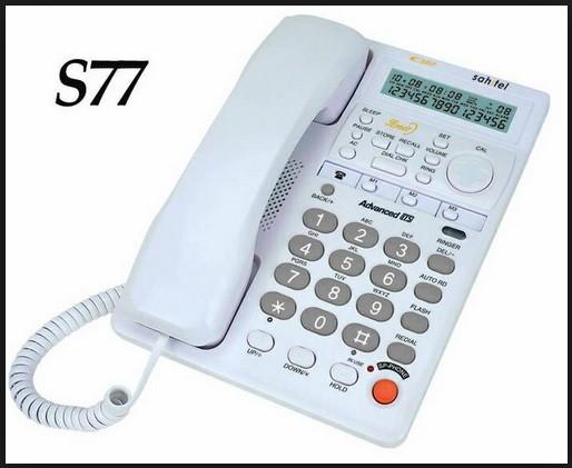 harga Telepon rumah / telepon kabel / telephon rumah / telephon kabel Tokopedia.com