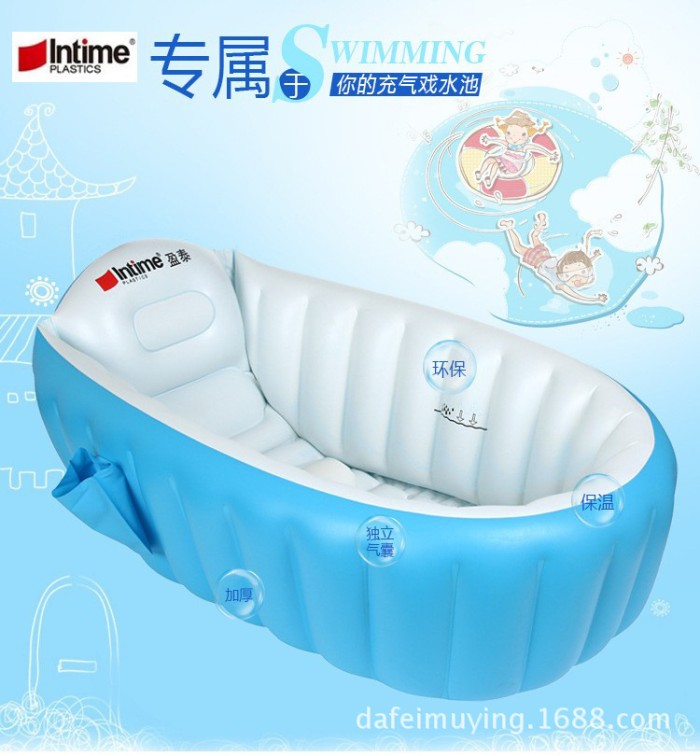 harga Intime Baby Bath Tub/ Bak Mandi Bayi Biru Tokopedia.com