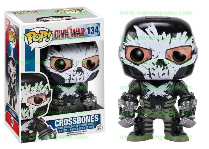 harga Funko POP Marvel: Captain America 3: Civil War - Crossbone Tokopedia.com