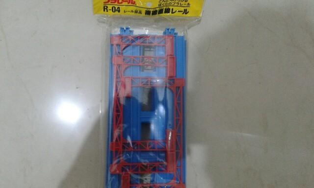 harga Plarail r-04 tomica takara tomy Tokopedia.com