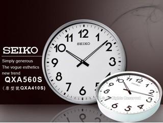 harga Seiko clock qxa560s quartz jam dinding Tokopedia.com