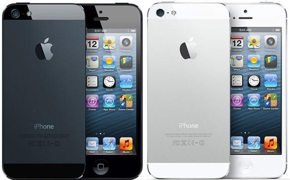 Katalog Iphone 5 32gb Hargano.com