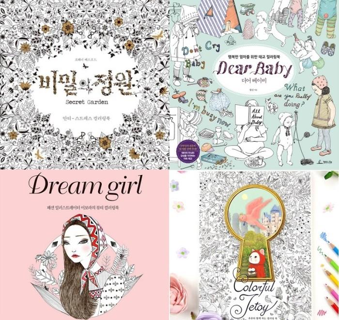 DVD Softfile Coloring Books Secret Garden Enchanted Forest Cafe Dll