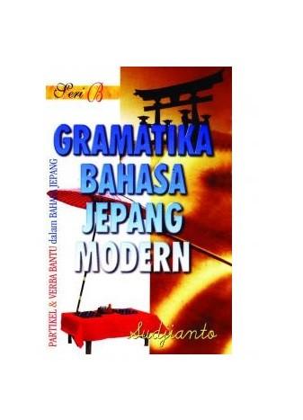 harga Kesaint blanc  gramatika bahasa jepang modern seri b Tokopedia.com