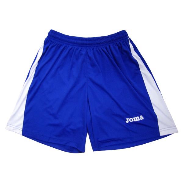 harga Celana pendek joma tokio Tokopedia.com