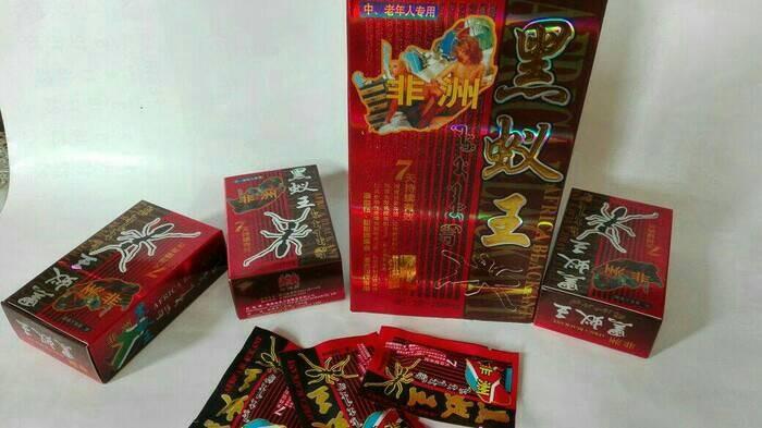 titan gel obat kuat semut shop vimaxindramayu com obat