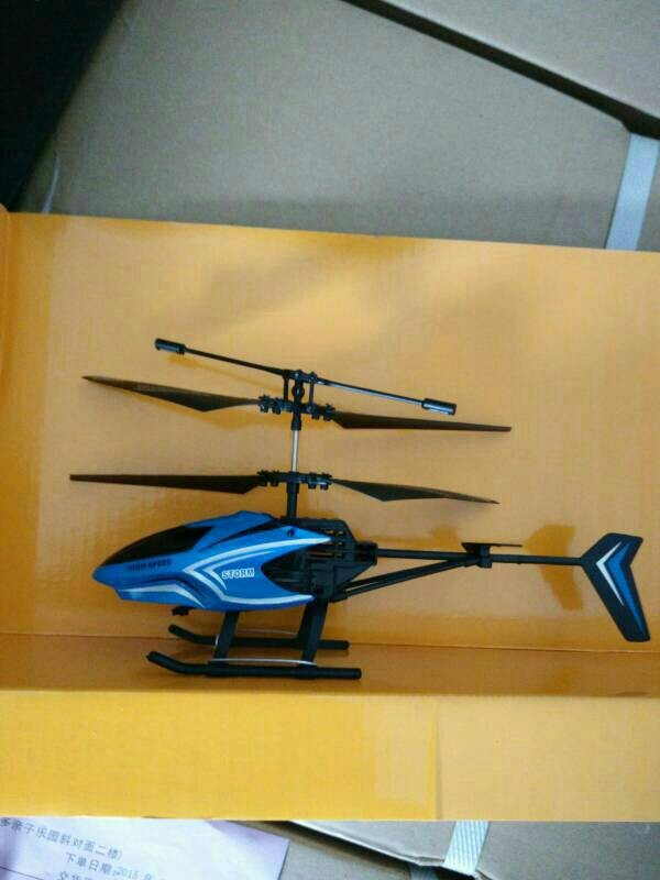 harga Rc helikopter ( remote controle helicopter, remot control heli ) Tokopedia.com