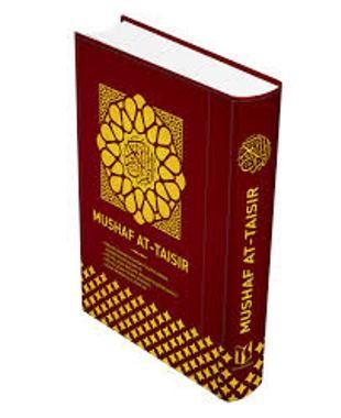 Quran At Taisir Ustadz Adi Hidayat 9