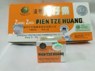 Pien Tze Huang Source Pien Tze Huang 8g Obat Wajib Pasca Operasi .