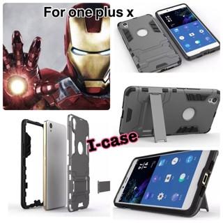 harga One plus x case iron stand Tokopedia.com