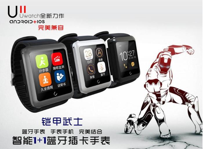 harga Smartwatch u11 1.56  ips 320x320 metal alloy dual sim 360mah mtk2502c Tokopedia.com