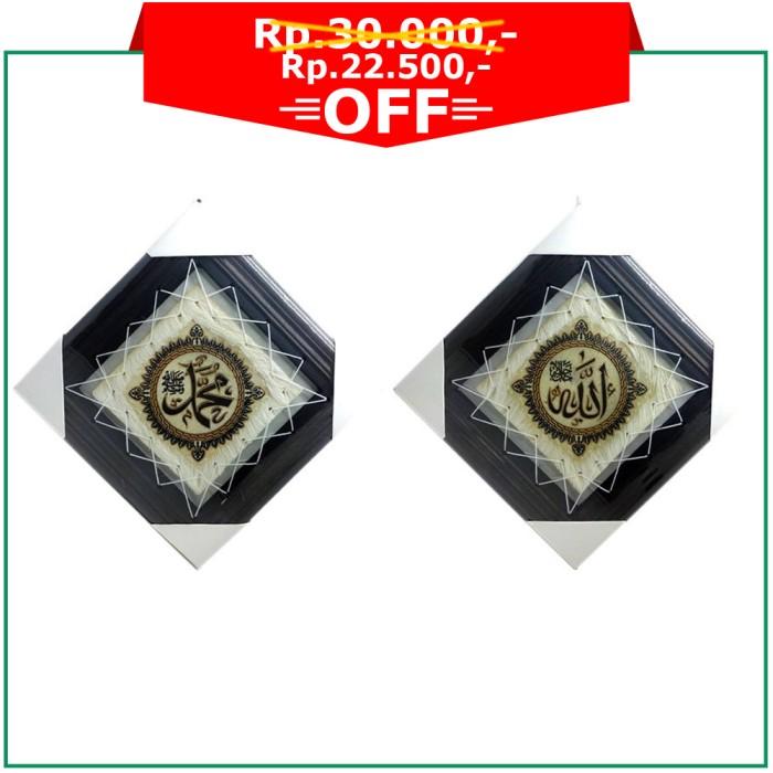 harga Kaligrafi allah muhammad kulit kambing 25x25 cm - bingkai hitam Tokopedia.com