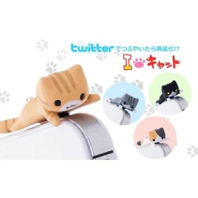 Jual Hiasan Hp Dust Plug Cat Pluggy Kucing Tengkurap Lucu Imut Demellind Tokopedia