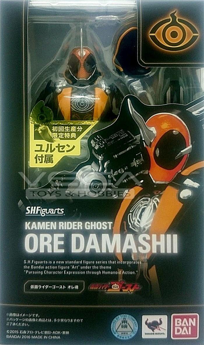 Bandai S.H.Figuarts Kamen Rider Ghost Ore-Damashii