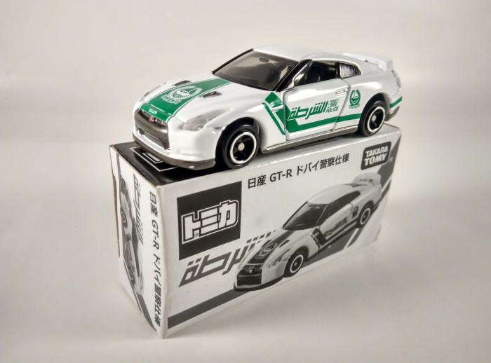 Nissan Skyline Gtr For Sale >> Jual Tomica Nissan Skyline Gt R Gtr R35 Dubai Police Not For Sale Edition Kota Bekasi Voltz Diecast Tokopedia