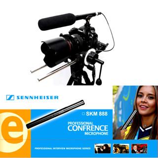 harga Mic Kabel Sennheiser Skm 888 Condenser Telescopic Shotgun ( Pendek ) Tokopedia.com