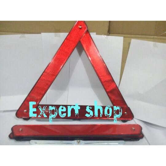 harga Segitiga pengaman reflector Tokopedia.com
