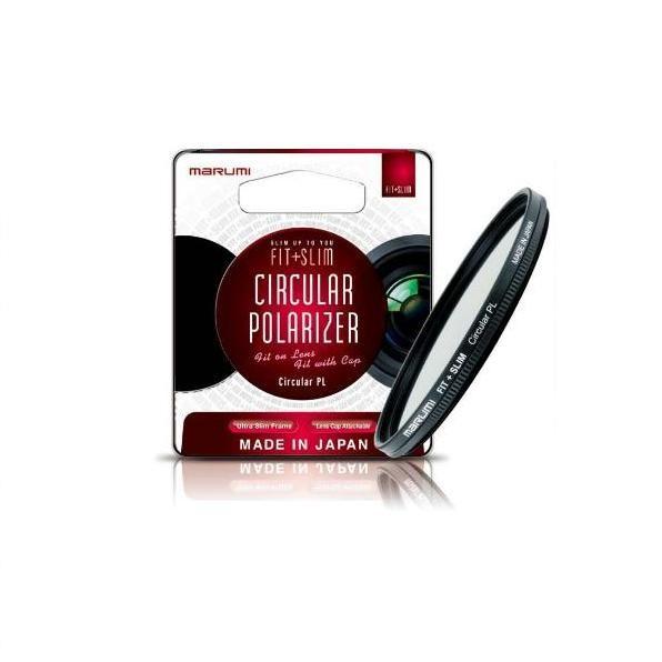 harga Marumi fit slim circular polarizer ( cpl ) 72mm Tokopedia.com