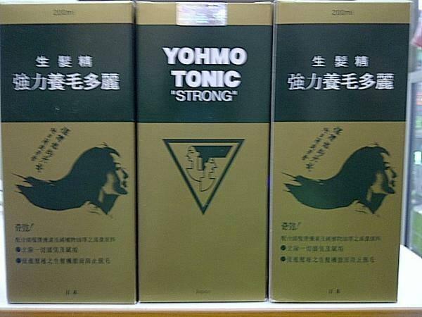 harga Yohmo besar hair tonic strong original japan Tokopedia.com