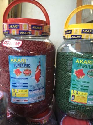 Jual Pakan Pelet Makanan Ikan Koi Jakarta Barat Central