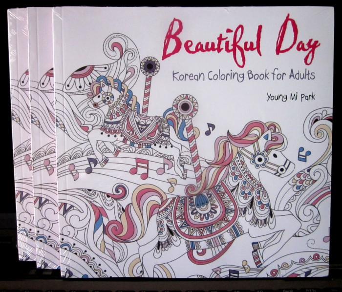 Beautiful Day Coloring Book Korean By Jual For Adults