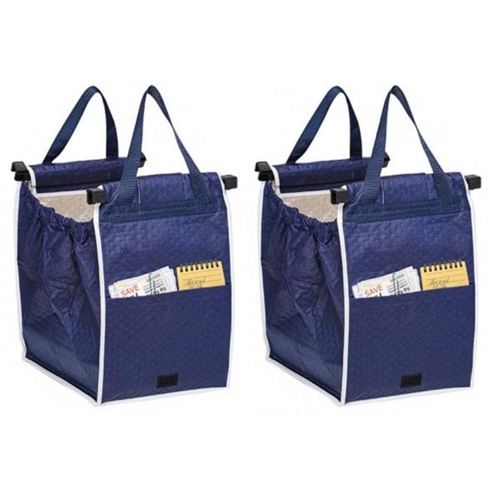 Aiueo Grab Bag Kantong Belanja Serbaguna Biru 2 Pcs - Daftar Harga ... 13f41d10a2