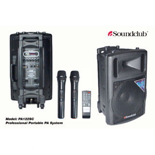 harga Murah !!! speaker portable wireless meeting pa 122sc soundclub 12 inch Tokopedia.com