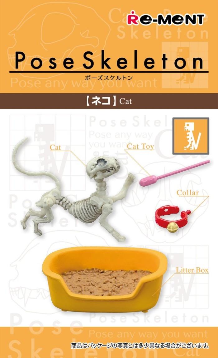 harga Re-ment pose skeleton cat Tokopedia.com