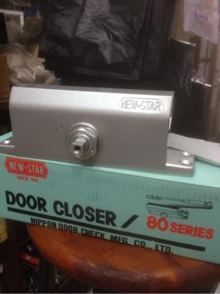 harga Door closer new star Tokopedia.com