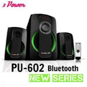 harga Speaker power up pu-s602 Tokopedia.com