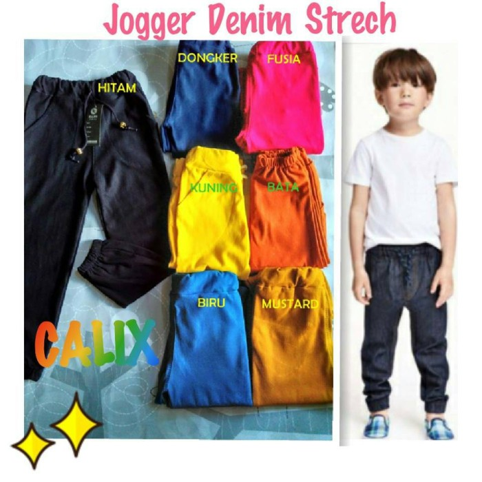 harga Jogger joger celana anak panjang 2 3 4 th (m) denim strech Tokopedia.com
