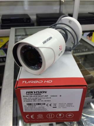harga Hikvision turbo hdtvi Tokopedia.com