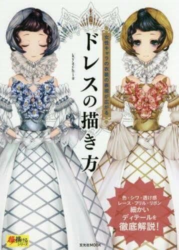 harga How to draw a dress (anime style) - tutorial book Tokopedia.com