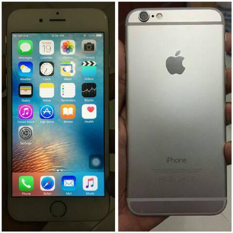 Jual iphone 6 silver 64gb fu mulus batangan murah - kidfunstore ... 3b2b8c7af0