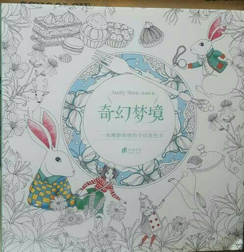 PAKET FABER CASTELL COLORING BOOKS FOR ADULTS IMPORT