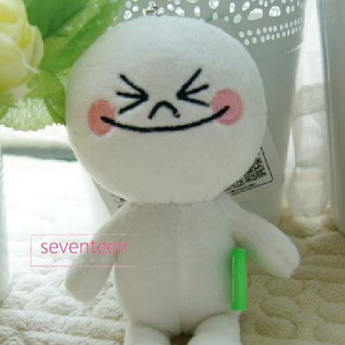 harga Boneka gantungan kunci keychain line friends moon - 12cm Tokopedia.com