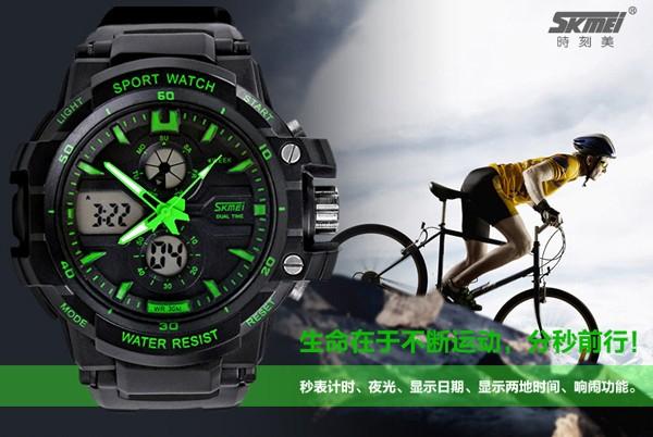 Jam tangan pria original skmei military sport watch white