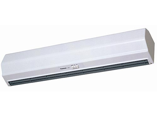 harga Air Curtain Kipas Angin / Fan Atas Pintu Industrial Panasonic Fy-08eln Tokopedia.com