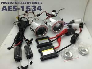 harga Lampu utama projector projie proji 1 set hid mobil aes original hi low Tokopedia.com