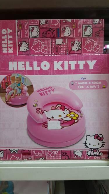 harga Kursi balon karakter hello kitty Tokopedia.com
