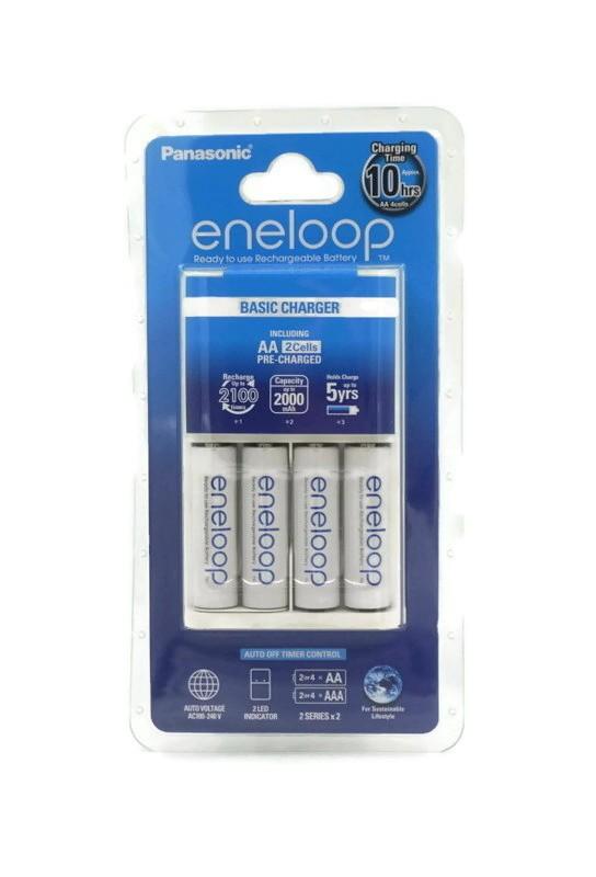 harga Basic charger panasonic eneloop 10 hours + eneloop 2000mah isi 4 Tokopedia.com